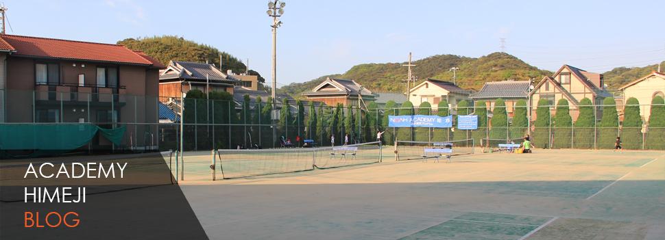ノア・ジュニアテニスアカデミー姫路校