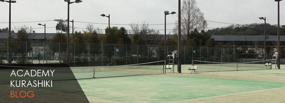 ノア・ジュニアテニスアカデミー倉敷校