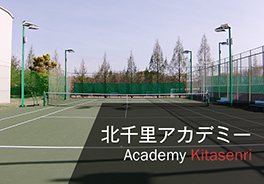 ノア・ジュニアテニスアカデミー北千里校