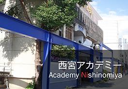 ノア・ジュニアテニスアカデミー西宮校